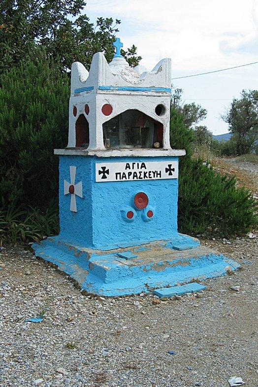 Samos 2004 048
