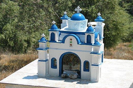 Samos 2004 088
